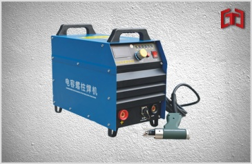 RSR-1200、1600、2500 Capacitor Discharge Stud Welding Machine